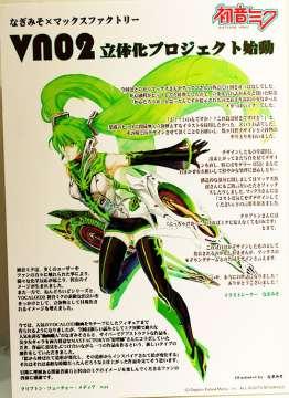 vn_02_edit