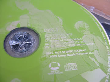 cd10copy.jpg