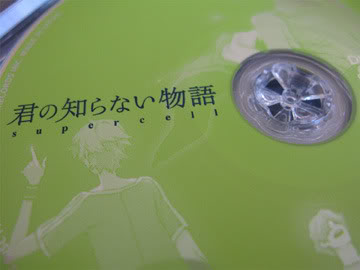 cd11copy.jpg
