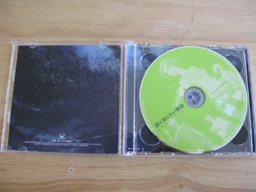 cd12copy.jpg