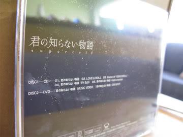 cd18copy.jpg