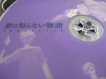 cd3copy.jpg
