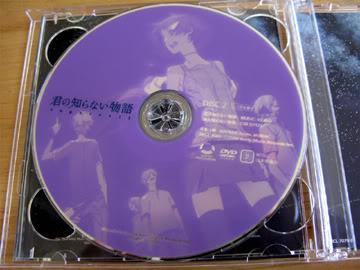 cd4copy.jpg