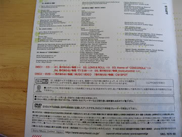 cd8copy.jpg