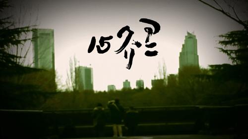 anikuri0